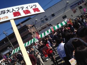 川口グルメ2.jpg